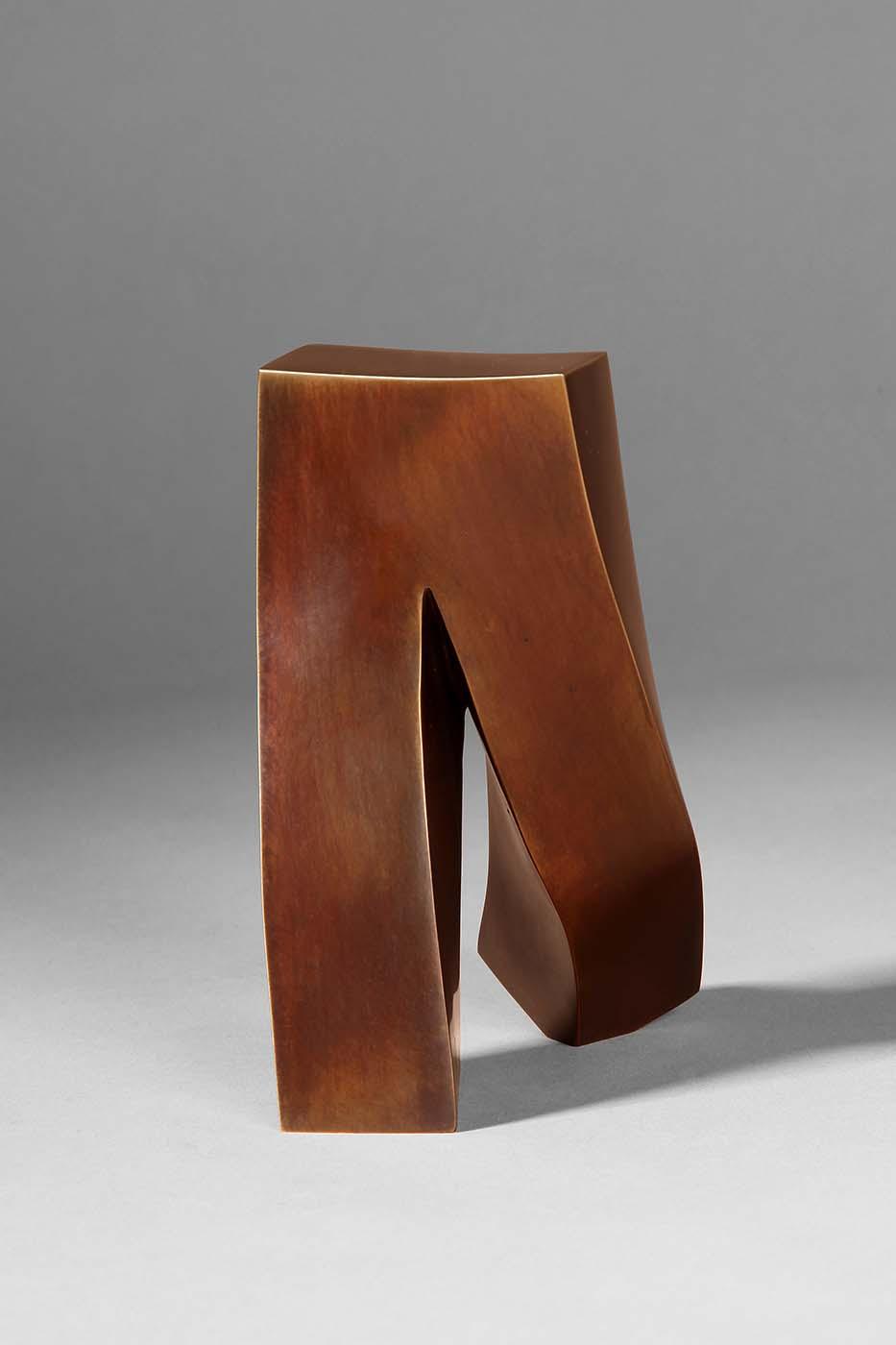 Kleiner Schritt, 2011, Bronze, 13,5 x 11,5 x 7,5 cm (01)